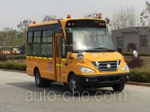 Zhongtong LCK6581D5XE primary school bus
