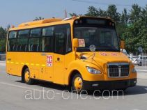 Zhongtong LCK6736DZX primary/middle school bus