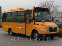 Zhongtong LCK6751D5XE primary school bus