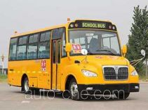 Zhongtong LCK6750D4XE primary school bus