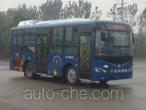 中通牌LCK6770N4GRH型城市客车