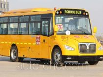 Zhongtong LCK6801DZX primary/middle school bus