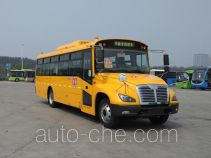 Zhongtong LCK6809D5X primary school bus