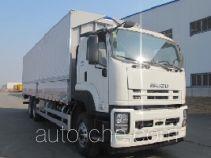 Aluminium wing van truck