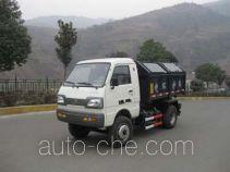 Lianda LD1610Q низкоскоростной мусоровоз