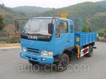 Low-speed truck mounted loader crane