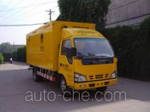 Landiansuo LD5070XGQS мобильная электростанция на базе автомобиля