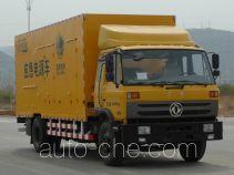 Landiansuo LD5140XDY мобильная электростанция на базе автомобиля