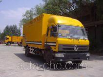 Landiansuo LD5140XGQSA мобильная электростанция на базе автомобиля