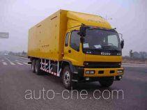 Landiansuo LD5240XDY мобильная электростанция на базе автомобиля