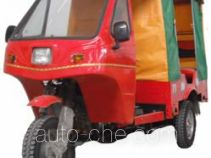 Lifan LF150ZK-5B auto rickshaw tricycle