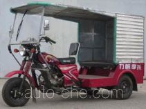 Lifan LF150ZK-6B auto rickshaw tricycle