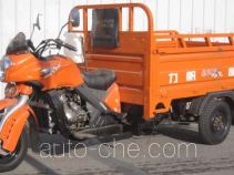 Lifan LF200ZH-5P cargo moto three-wheeler