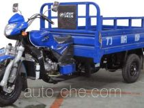 Lifan LF250ZH-2P cargo moto three-wheeler