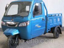 Lifan LF250ZH-3P cab cargo moto three-wheeler