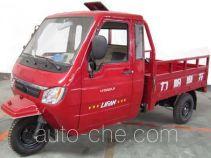 Lifan LF250ZH-P cab cargo moto three-wheeler