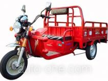 Lifan LF4000DZH electric cargo moto three-wheeler