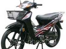 Lifan LF48Q-2T 50cc underbone motorcycle