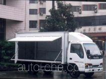 Lifan LF5043XYKB2 автофургон с подъемными бортами (фургон-бабочка)