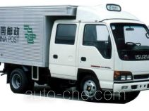 Lifan LF5046XYZS postal vehicle