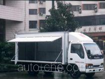 Lifan LF5050XYKB2 автофургон с подъемными бортами (фургон-бабочка)