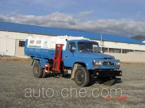 Lifan LF5110ZZZF self-loading garbage truck
