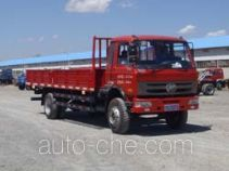 Lifan LFJ1121G5 cargo truck