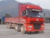 Geaolei LFJ1316G1 cargo truck