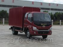 Sojen LFJ2045XXYSCG1 cross-country box van truck