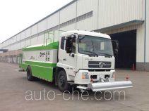 Yunli LG5160GQXD5 street sprinkler truck