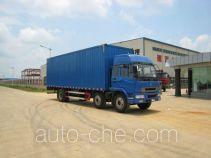 Yunli LG5160XXYC box van truck