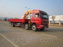 Yunli LG5200JSQC truck mounted loader crane