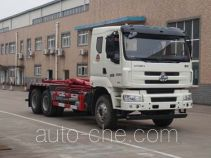 Yunli LG5250ZXXC5 detachable body garbage truck