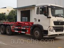 Yunli LG5250ZXXZ detachable body garbage truck