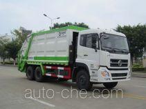 运力牌LG5250ZYS型压缩式垃圾车