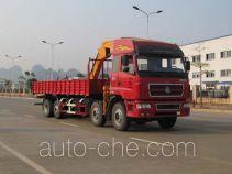 Yunli LG5311JSQC truck mounted loader crane