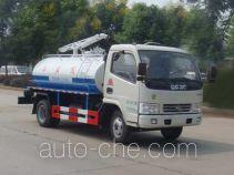 Guangyan LGY5071GXE suction truck