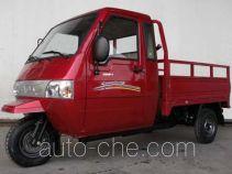 Longheng LH250ZH-6 cab cargo moto three-wheeler