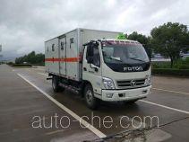 Zhengyuan LHG5101XQY-FT01 грузовой автомобиль для перевозки взрывчатых веществ