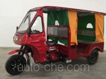 Lejian LJ150ZK-A auto rickshaw tricycle