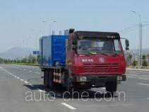 Lankuang LK5252TXL35 dewaxing truck