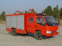 Tianhe LLX5043XXFQC35J apparatus fire fighting vehicle