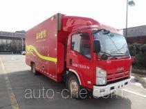 Tianhe LLX5084XXFXC10/L public fire safety propaganda truck