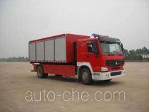 Tianhe LLX5133TXFZX40H hydraulic hooklift hoist fire truck
