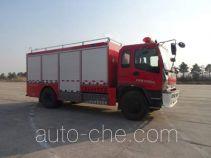 天河牌LLX5144TXFGQ90/L型供气消防车
