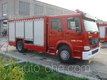 天河牌LLX5153TXFHX25H型化学洗消消防车