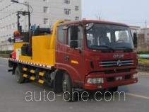 Metong LMT5160TYHZ pavement maintenance truck