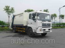 Metong LMT5160ZYS garbage compactor truck