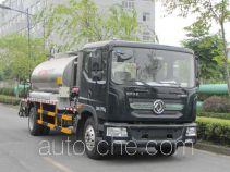 Metong LMT5166GLQZ asphalt distributor truck