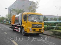Metong LMT5167TFCW fiber layer synchronous sealing truck
